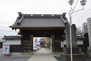 sanoyakuyoke-3