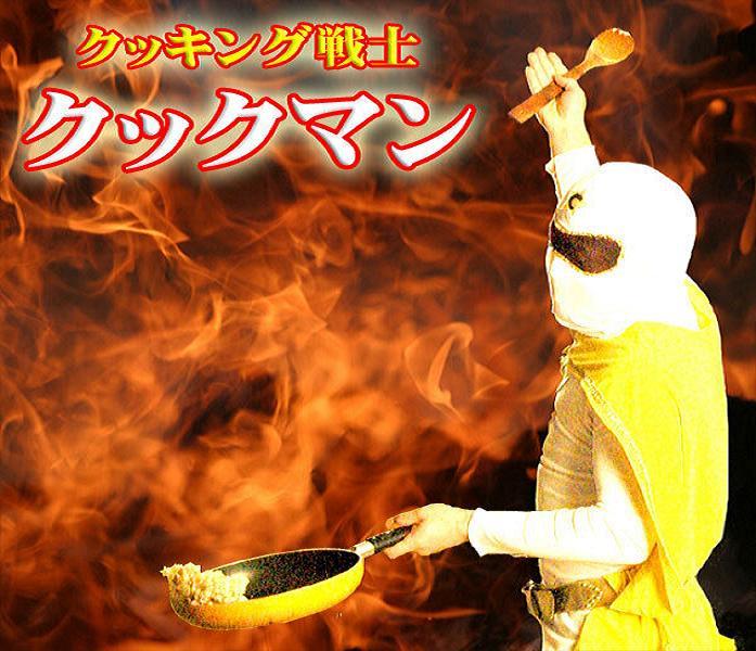最近、栃木のイベントに出演しまくっている「クックマン」って何者だ?