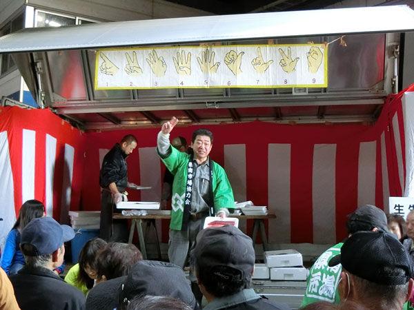 【小山市】県南市場まつりが11月19日に開催されます