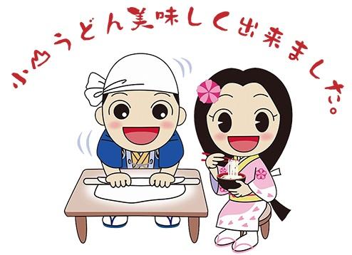 【小山市】「おやま開運まつり」と「開運おやまうどんまつり」が開催されます