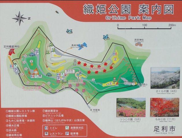 織姫公園案内図