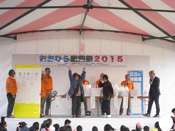 sangyousai201503