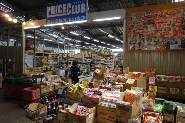県南市場の年末特別開放の様子10