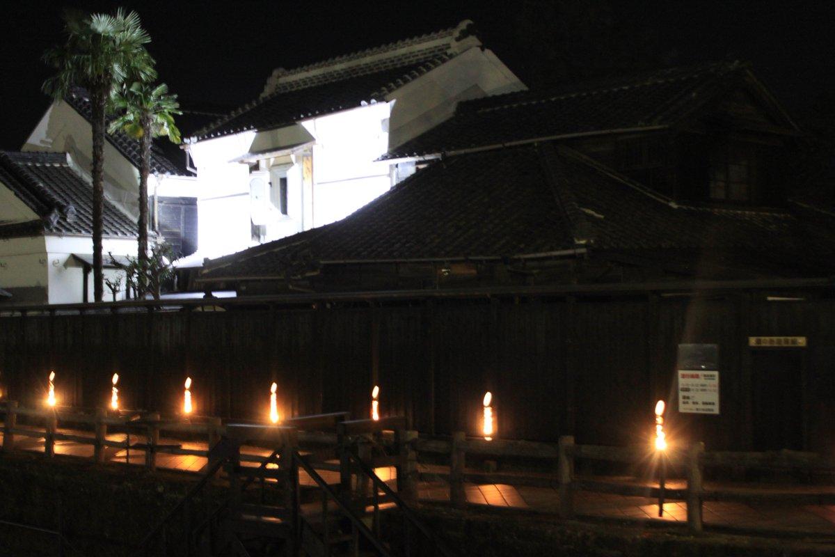 【栃木市】巴波川沿いで「うずまの竹あかり」が始まってます