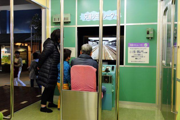 佐野市こどもの国の交通シミュレーター