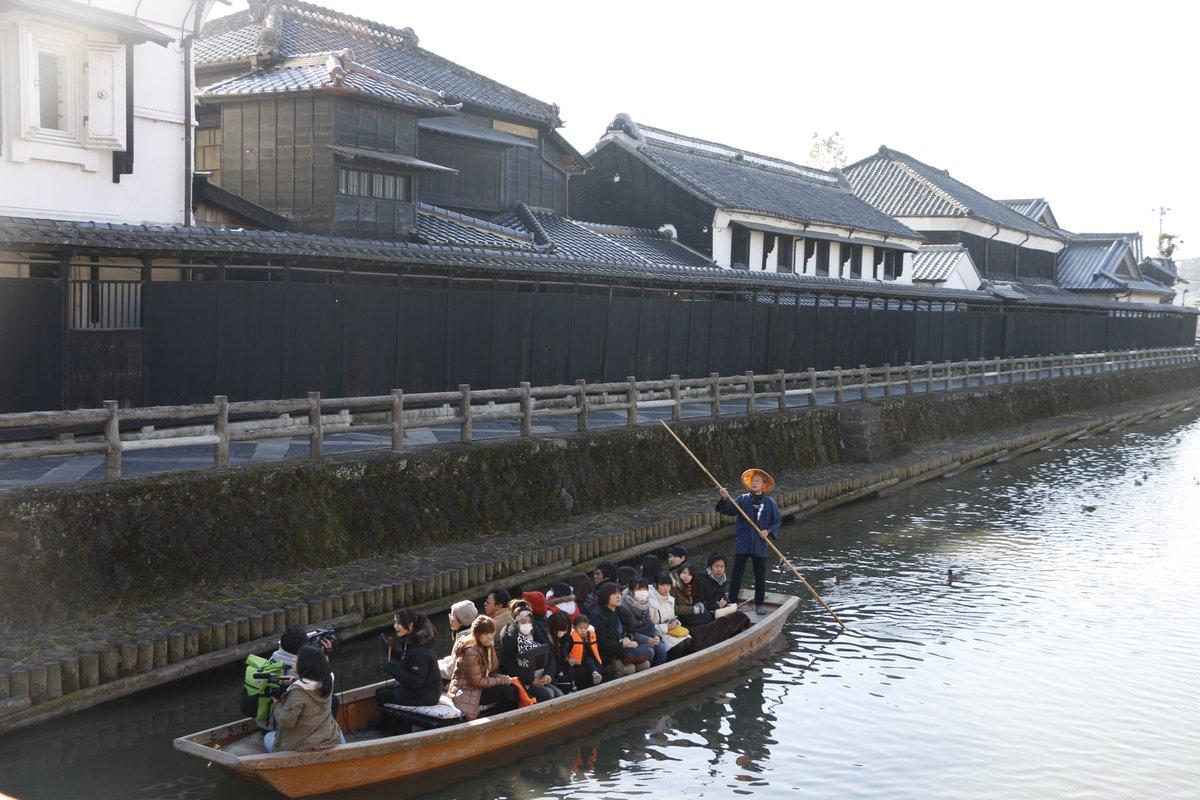 【テレビ】栃木市移住定住促進ツアーの様子が「スッキリ」で放送されました