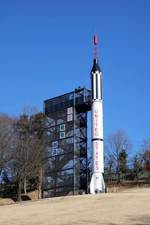 佐野市こどもの国のロケット