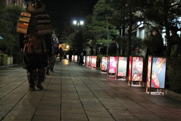 ashikagafuyu-1