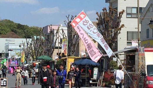 佐野市「さのスプリングフェスタ」の開催日と内容、行った人の感想をチェック!