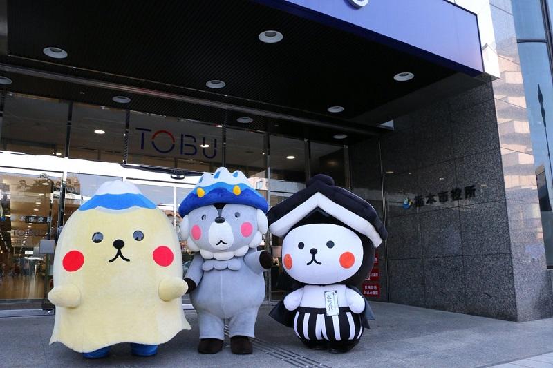 【栃木市】とち介のお誕生会2017が開催されます