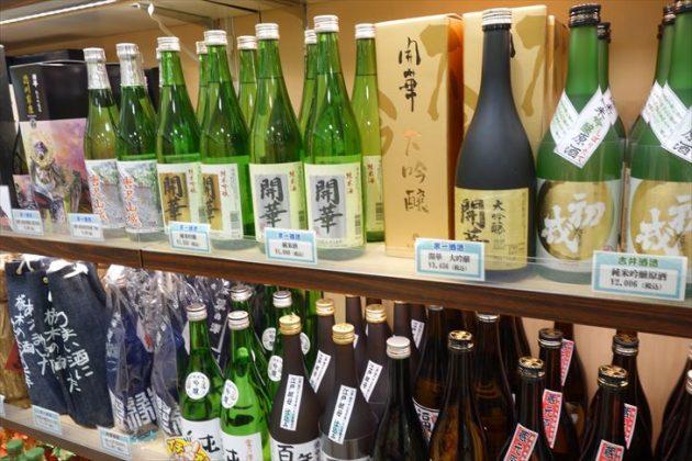 栃木県の銘酒がたくさん