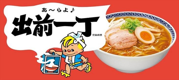 宅配ピザだけじゃない!栃木で出前をしてくれるお店を探そう!