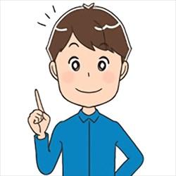 https://tochispo.com/wp-content/uploads/2018/02/sakusaku_oshiete.jpg