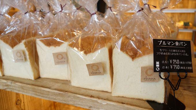 ブルマン食パン