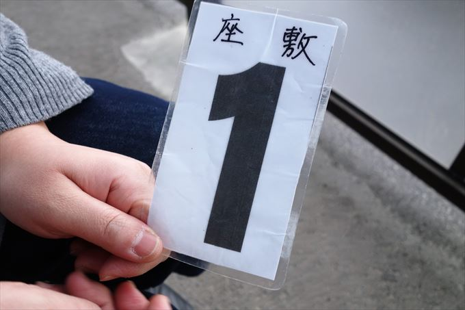 座席の番号札