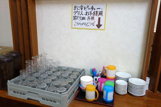 子ども用のグラスや取り皿