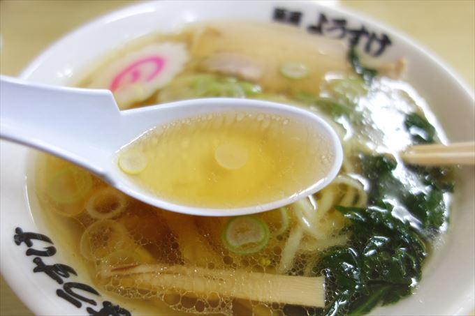 麺屋ようすけのスープ