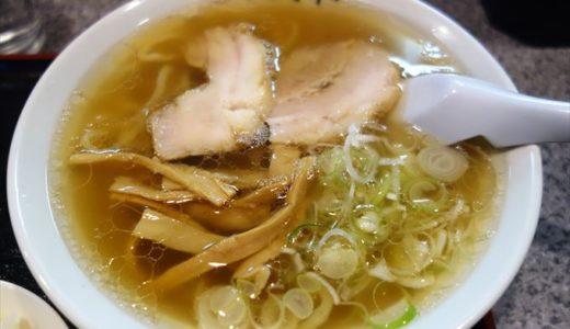 【食レポ】ラーメン大和|佐野アウトレットから近いスープが激旨な佐野ラーメン店