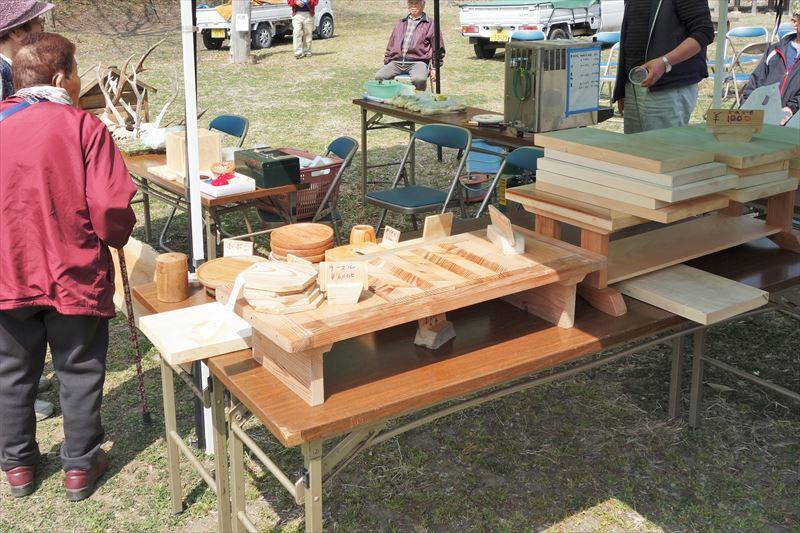 木工製品の販売