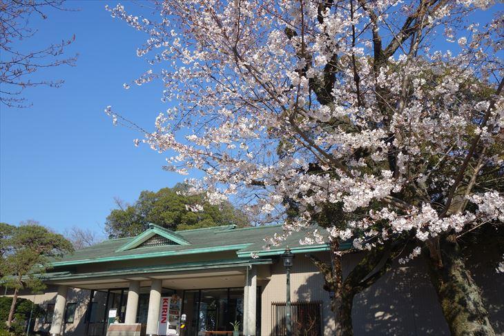 城山記念館