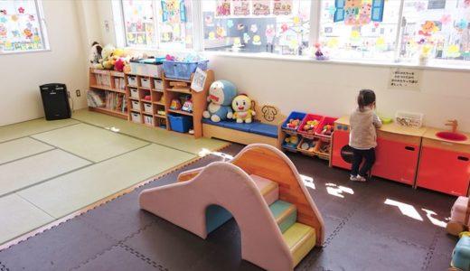 佐野市の子育て支援施設「ゆめぽけっと」にお邪魔してきました!中の様子を紹介します