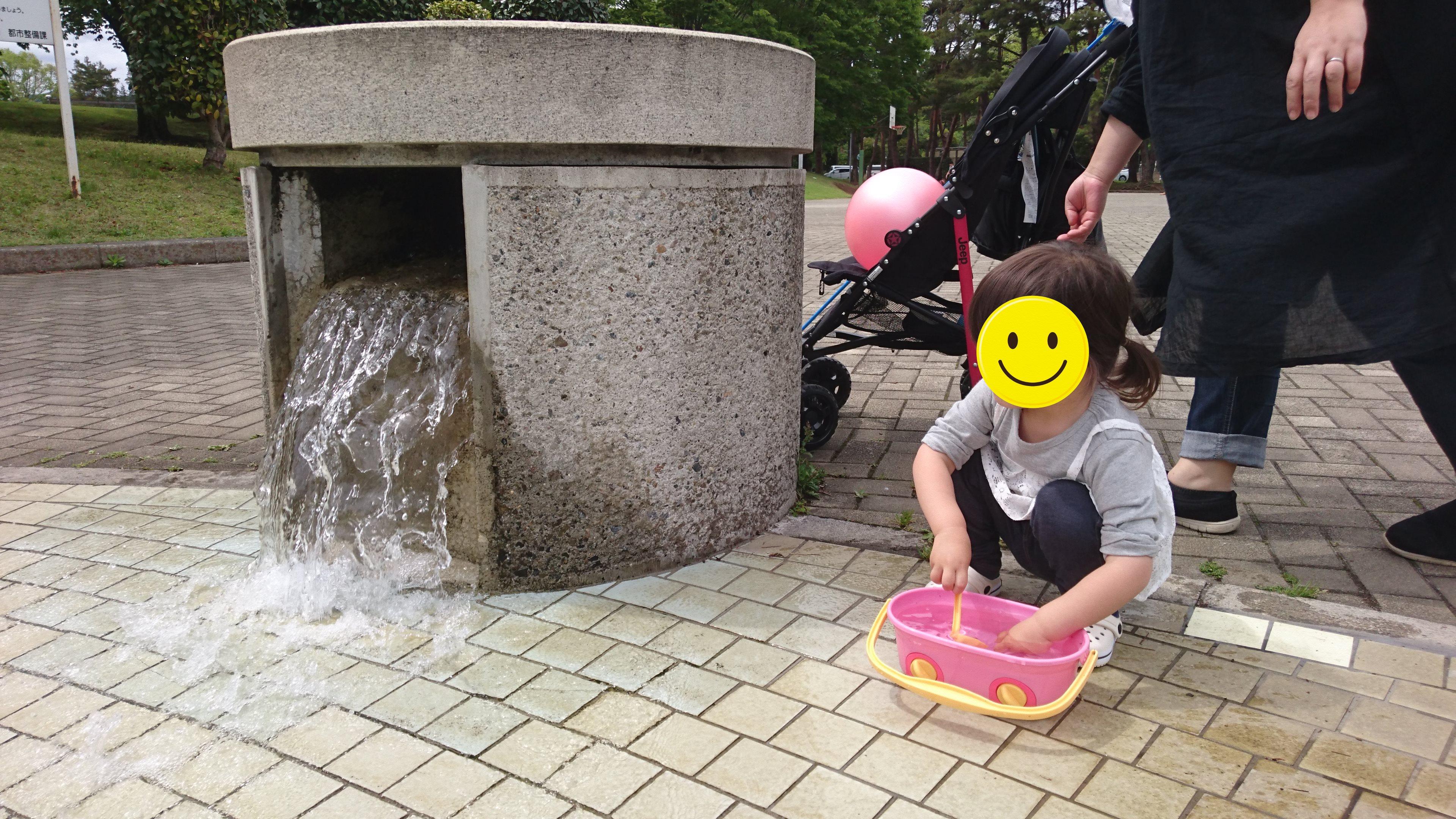 ジャブジャブ出てくる水で水遊び