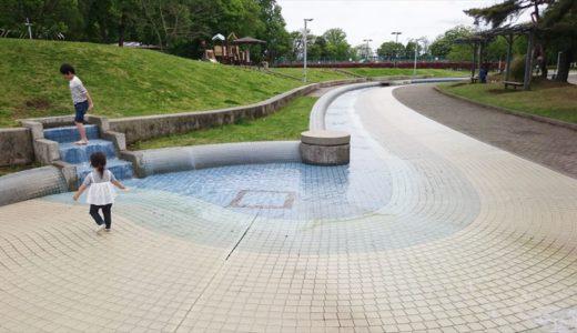 【公園レポ】大平運動公園の水遊び場を写真たっぷりで紹介!気軽に行ける栃木市の水遊びスポット