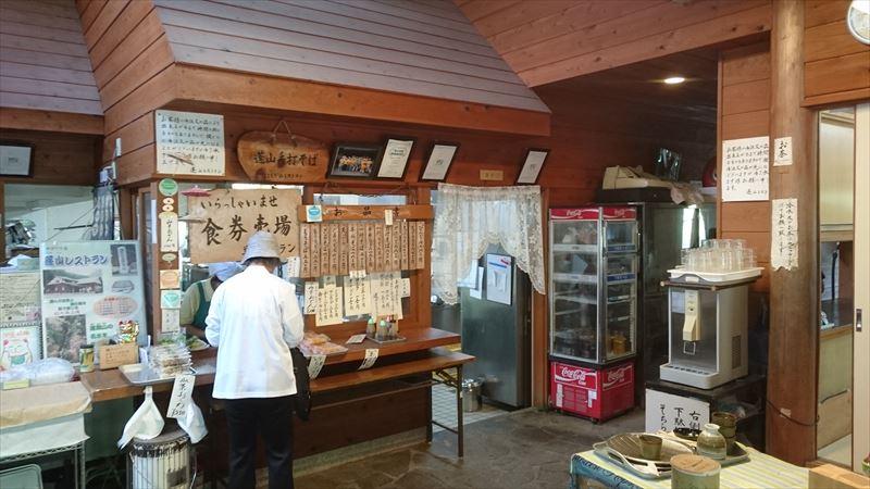 蓬山ログビレッジのレストラン(内観)