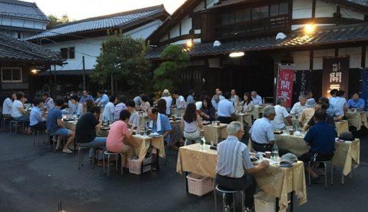 佐野市の第一酒造で開催している「ひやガーデン」に行った人の感想まとめ