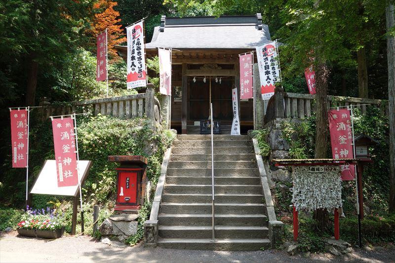出流原弁天池のそばにある湧釜神社