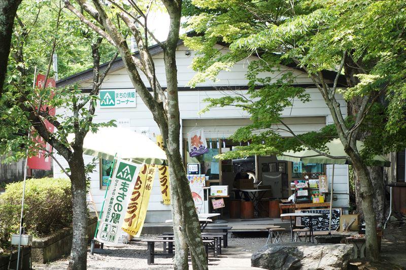 福寿荘売店