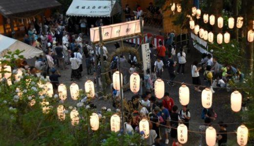 益子町で開催される「あじさい祭り」の開催期間や内容をチェック!