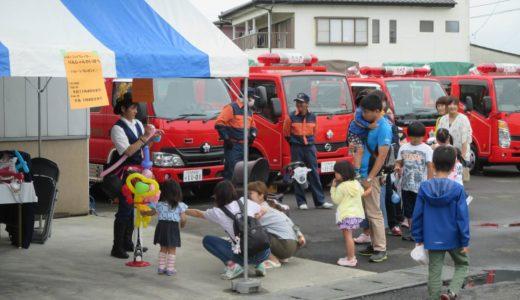 小山市で開催される「みた笑幸まつり」の開催日や内容をチェック!