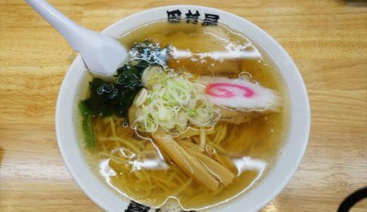 【食レポ】田村屋|深みのあるスープが旨い佐野ラーメンの名店をレポート!
