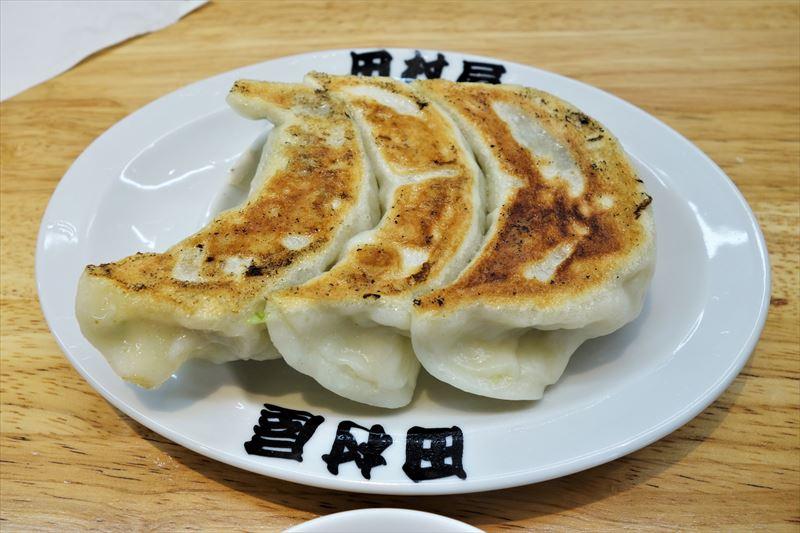 田村屋の餃子