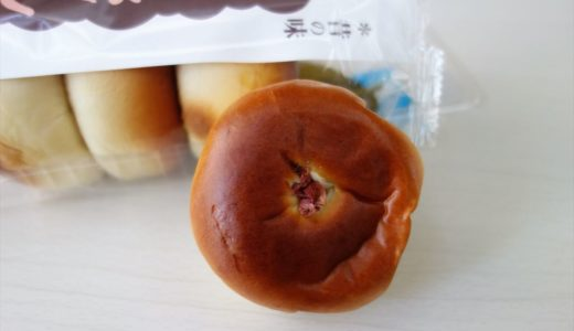 佐野市の名物「桜あんぱん」って何?味と口コミ、購入できる場所まとめ