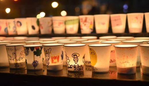 佐野市「さのクールアースデー」の開催日と内容、行った人の感想をチェック!