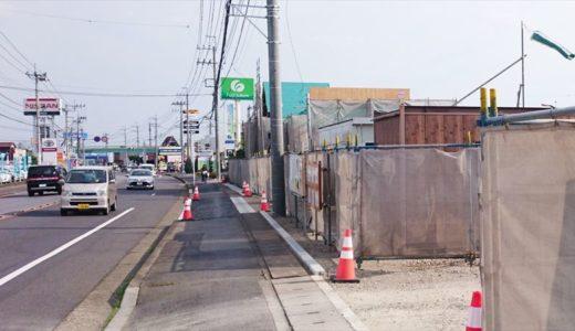 いよいよ佐野市に「くら寿司」がオープン!カワチ佐野南店の近くに建設中