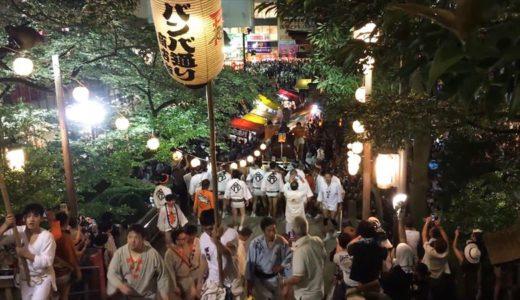 二荒山神社「天王祭」の開催日や内容、行った人の感想をチェック!
