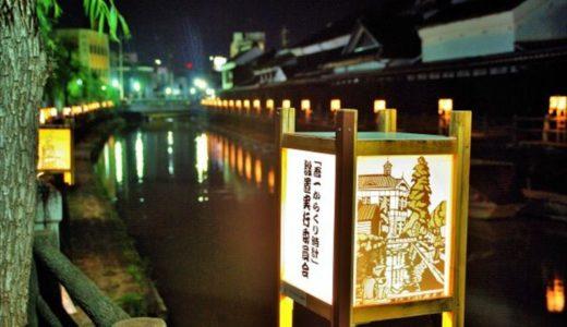 栃木市で開催される「うずま川行灯まつり」の開催期間や写真をチェック!