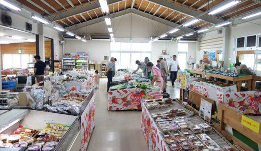 アグリタウンの直売所「菜果な花」は旬の青果物がいっぱい!栃木県のお土産品も