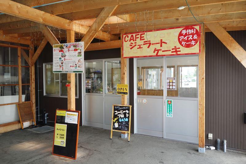 アグリタウンの喫茶店