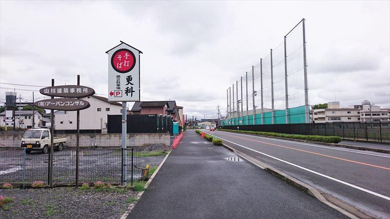 HOTEL R9 The Yard佐野天神町の建設予定地