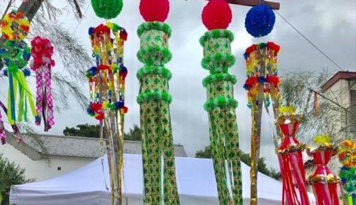 鹿沼市銀座通りで開催される「七夕祭り」の開催日と内容、行った人の感想をチェック!