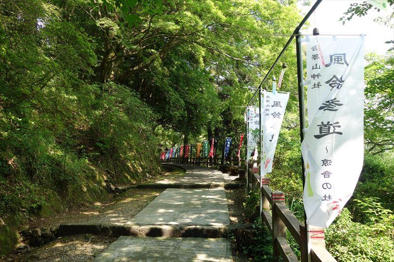 唐沢山神社の風鈴参道