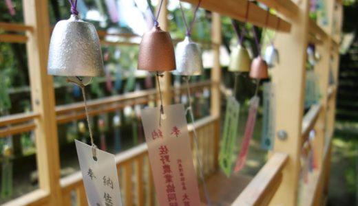 唐沢山神社の風鈴参道が今年も開催!天明鋳物の鈴の音が優しく響きます