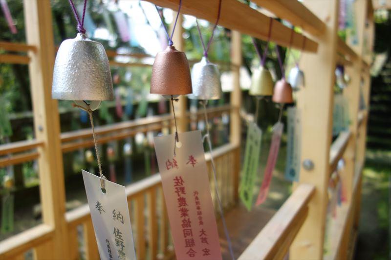 唐沢山神社「風鈴参道」