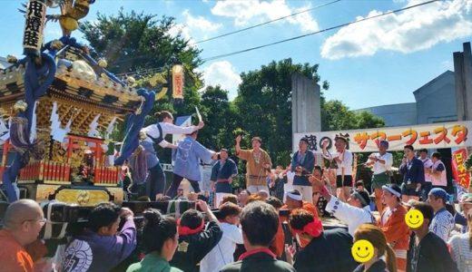 蔵の街サマーフェスタ「ハピネス蔵フェス」の開催日と内容、行った人の感想をチェック