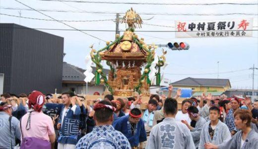 真岡市で開催される「中村夏祭り」の開催日と内容、行った人の感想をチェック!