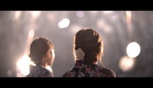 「小山の花火」近くで見るか?遠くで見るか?会場以外のスポットから撮影した写真まとめ